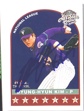 Autographed Byung Hyun Kim